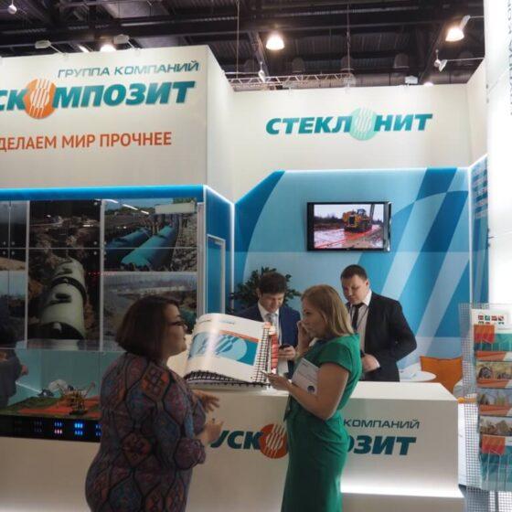 Стенд Рускомпозит на выставке Газ Нефть Технологии