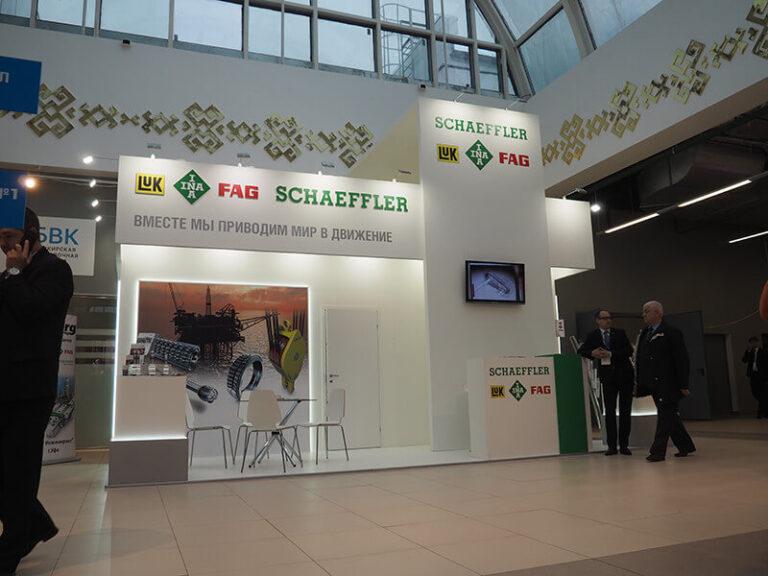 Стенд Schaeffler на выставке Газ Нефть Технологии