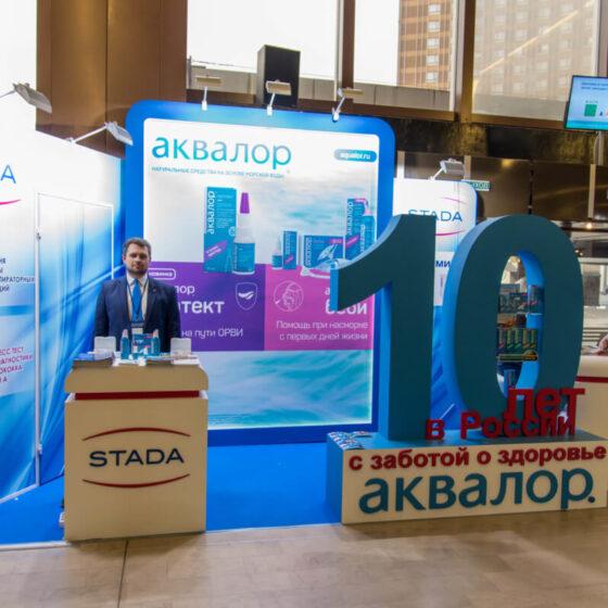 Стенд Stada на конгрессе Инновационные технологии в педиатрии и детской хирургии
