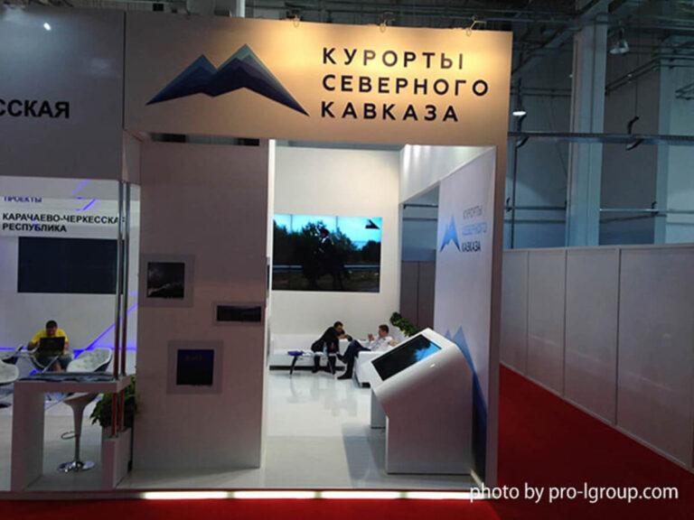 Стенд Курорты Северного Кавказа на Российском Инвестиционном Форуме