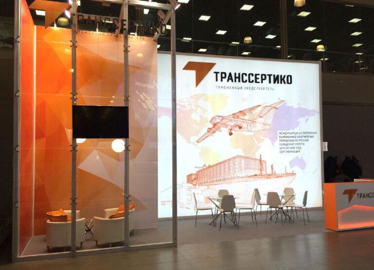 Стенд Транссертико на выставке TransRussia