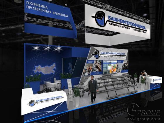 Выставка MIOGI Mocква Экспоцентр