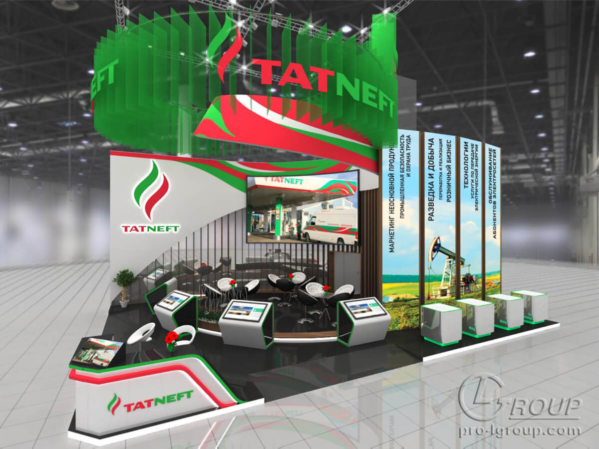 Выставка Нефть и Газ Экспоцентр Москва
