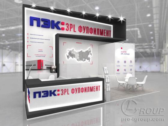 Выставка CeMAT Москва Крокус Экспо