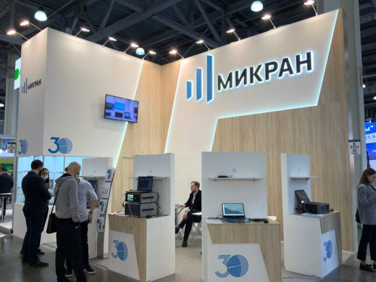 Микран на ExpoElectronica 2021 - 2