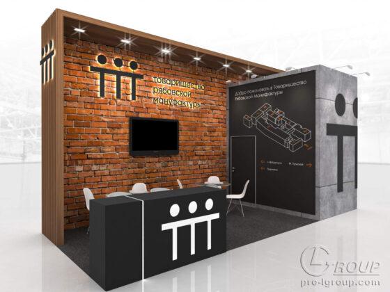 Выставочные стенды MAPIC КрокусЭкспо Москва 1