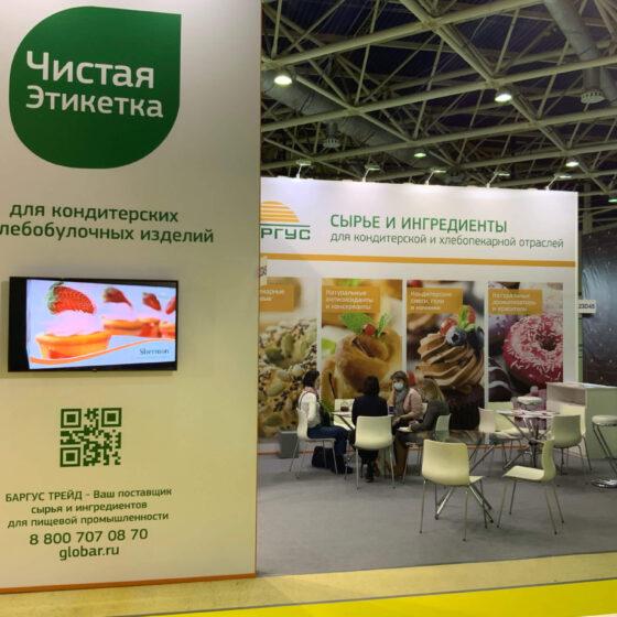 Баргус на Modern Bakery Moscow 2021 1