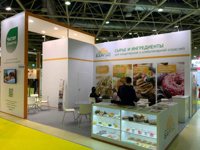 Баргус на Modern Bakery Moscow 2021 2
