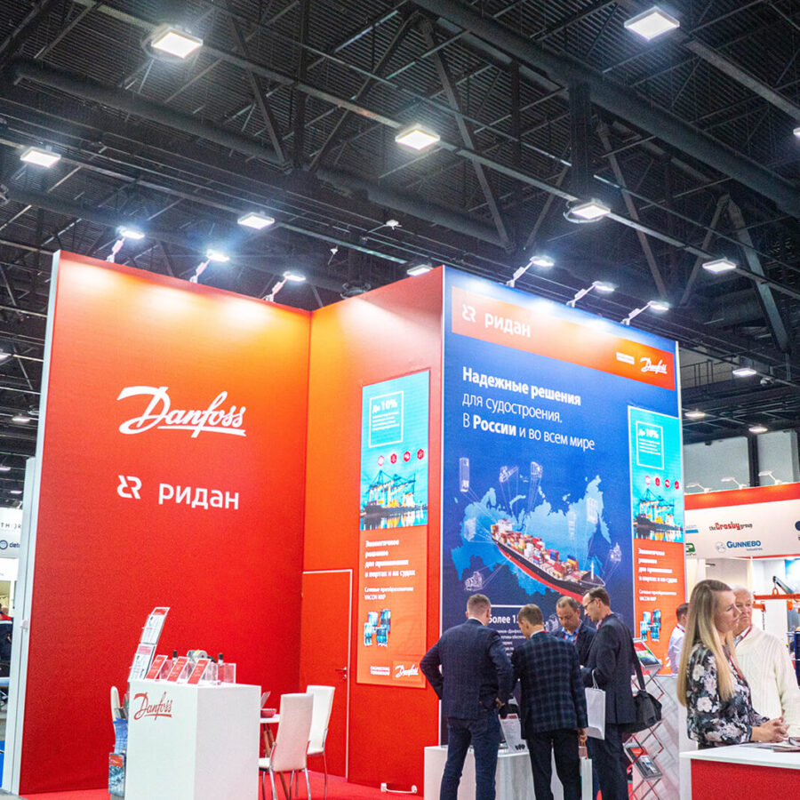 Стенд Ридан Danfoss на выставке Нева 2021 3