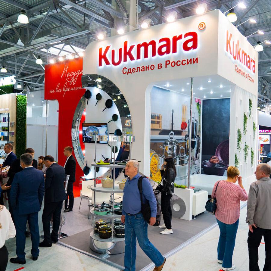 Стенд Kukmara на выставке HouseHold Expo 4
