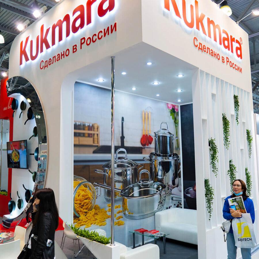 Стенд Kukmara на выставке HouseHold Expo 6