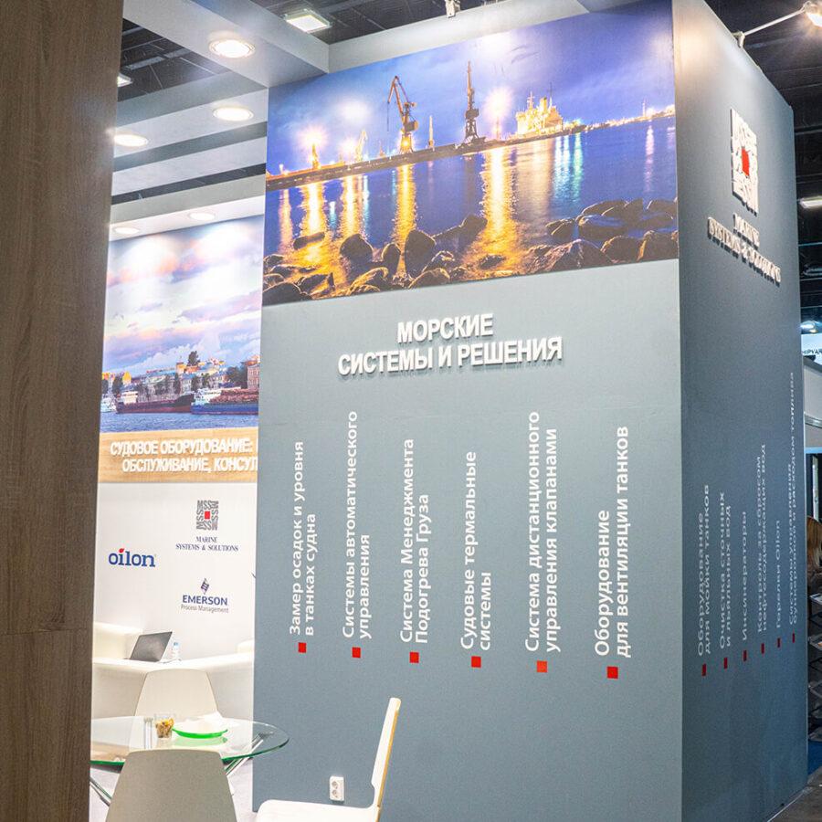 Стенд Морские системы и решения на выставке Нева 2021 3