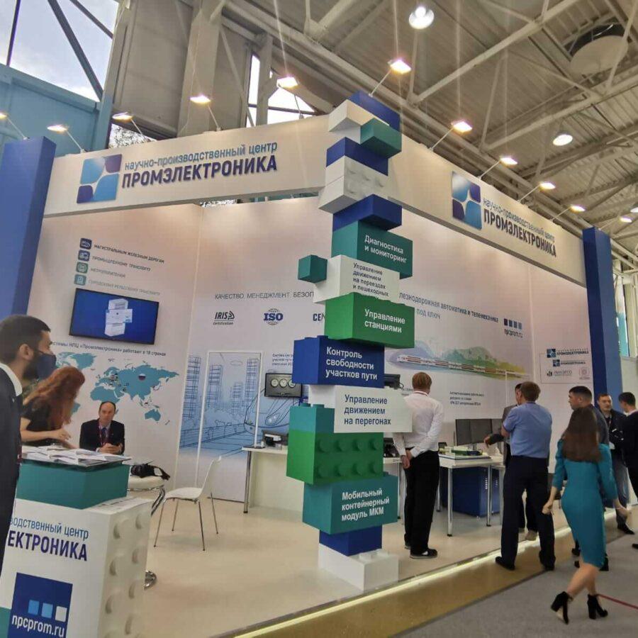 Промэлектроника на PRO//Движение.Экспо 2021