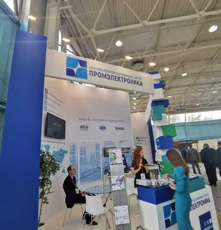 Промэлектроника на PRO//Движение.Экспо 2021 2